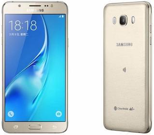 Samsung Galaxy J7 2016 SM-J710 Złoty