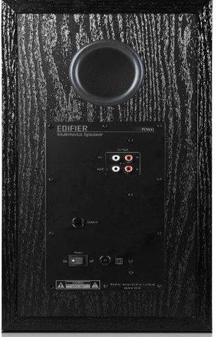 Edifier R2600 Studio 6
