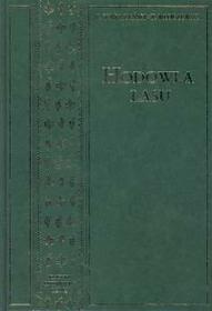 Ilmurzyński Eugeniusz, Włoczewski Tadeusz Hodowla lasu