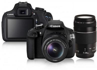 Canon EOS 1200D 18-55 IS III (VUK)