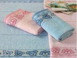 Greno Ręcznik Bawełniany dla Dzieci MISIE NEW 50x70 cm