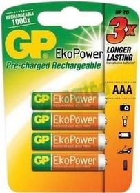 GP Rechargeable 650mAh