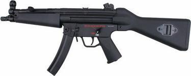 G&G Replika pistoletu maszynowego TGM PM5 A4 RTB EBB TGP-PM5-A4-FXS