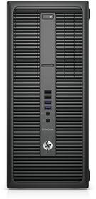 HP EliteDesk 800 G2 MT (X3J70EA)
