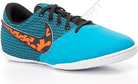 Nike Buty Halowe Dziecięce Elastico Pro III IC 685354-480