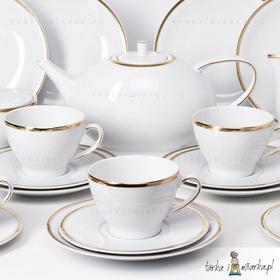 Kristoff Serwis kawowy na 12 osób Ida, 39 elementów, złoto