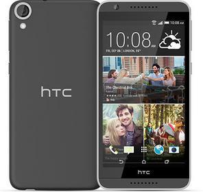 HTC Desire 820G Dual Sim 16GB Szary