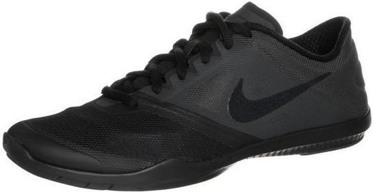 Nike STUDIO TRAINER 2 684897-02 czarny