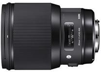 Sigma 85mm f/1.4 ART DG HSM Canon