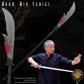 Hanwei Hsu Quandao