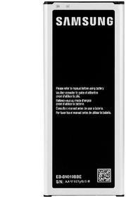 Samsung Oryginalna Bateria Galaxy Note 4 3220mAh