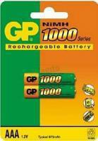 GP Rechargeable 1000mAh