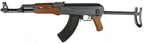 CYMA AK47 [CM028]