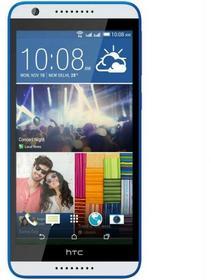 HTC Desire 820G DualSim Biało-niebieski
