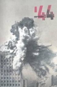 OPRACOWANIE ZBIOROWE Warszawa 44