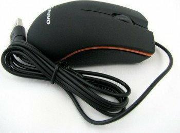 eNexus Myszka komputerowa z podsłuchem GSM