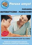 PWN Porusz Umysł - Ćwiczenia Matematyczno-Pamięciowe