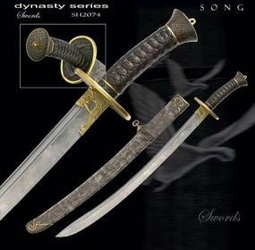 Hanwei Song Sword - Dynasty Series