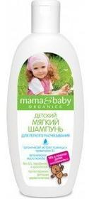 Pervoe Reshenie Delikatny szampon dla dzieci ułatwiający rozczesywanie - Mama &a