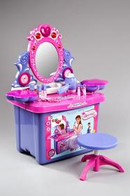 Teddy Toys Toaletka dla dziewczynki w kufertku