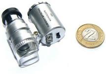 Mikroskopy i lupy