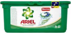 Ariel Kapsułki do prania Regular 32 sztuki