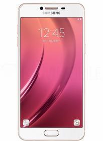 Samsung Galaxy C5 Dual Sim 64GB Różowy