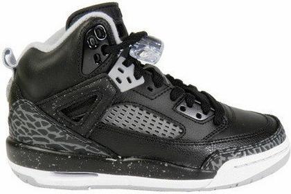 Nike Buty młodzieżowe Air Jordan Spizike BG