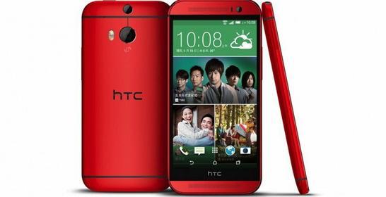 HTC One M8 Czerwony