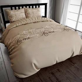 DreamHouse Pościel flanela ROYAL LUXURY brąz (140 x 200 cm)
