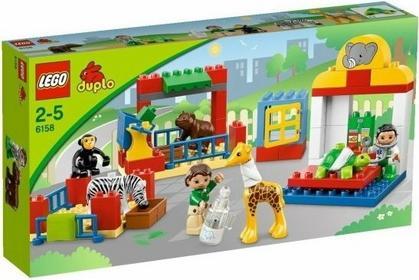 LEGO Szpital Dla Zwierząt 6158