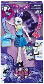 Hasbro Equestria Girls - Friendship games Rarity B2016 B1769