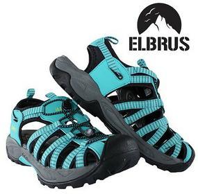 Helios buty sandały