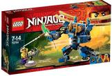 LEGO Ninjago - ElectroMech - 70754