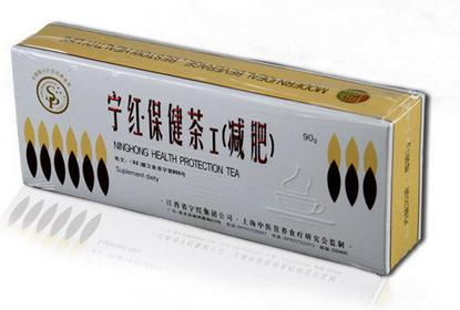Meridian Ning Hong Health Protection Tea - chińska herbata ziołowa