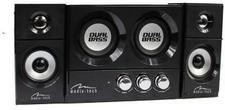 Media-Tech Soundrave 2.2 DualBass