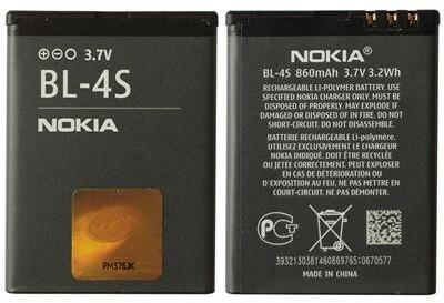 Nokia BATERIA BL-4S NOK 2680 3600 3710 X3 7100 NKBL-4S