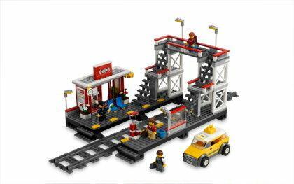LEGO Dworzec Kolejowy 7937