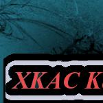 xkac125