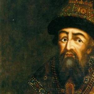 Ivan IV Groźny