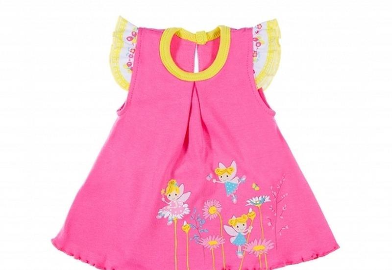 ubrania dziecięce