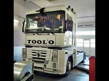 Chip tuning samochodów Renault Trucks