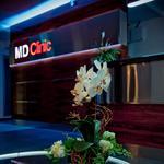 przychodnia lekarska - MD Clinic. Centrum medycz... zdjęcie 2
