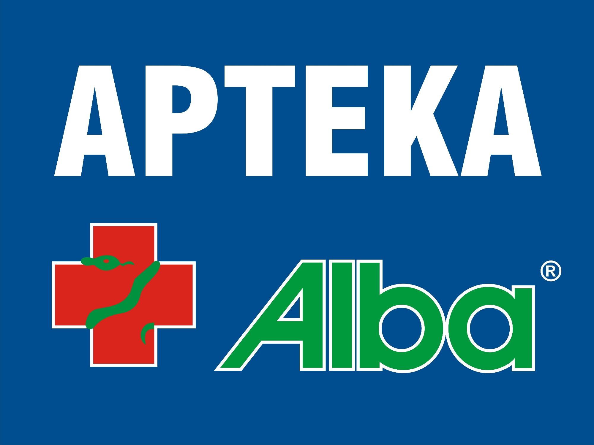 eapteka - Alba. Apteka całodobowa zdjęcie 1