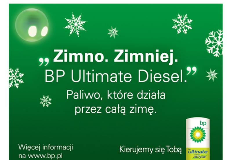 Ultimate - Stacja Paliw BP JAWORZNO zdjęcie 1