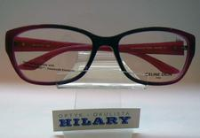 essilor - Zakład Optyczny Hilary. O... zdjęcie 4