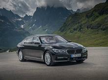 Samochody nowe BMW