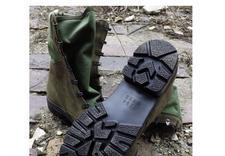 kilofy - Sklep Arsenał - Military ... zdjęcie 1