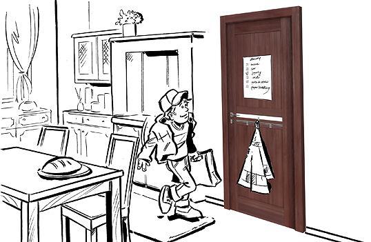 drzwi wewnątrzlokalowe - Drzwi i podłogi VOX (Gale... zdjęcie 3