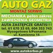 Auto Korbas - autogaz, mechanika samochodowa, elektryka, klimatyzacja samochodowa